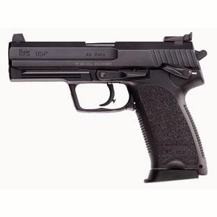 Selbstladepistole Heckler & Koch USP Custom Sport