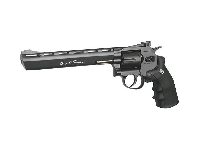 """Dan Wesson CO2-Revolver 8"""", cal. 4,5mm BB"""